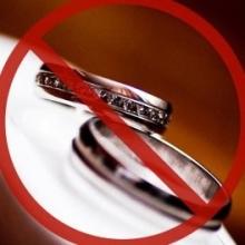 nu se fac nunti
