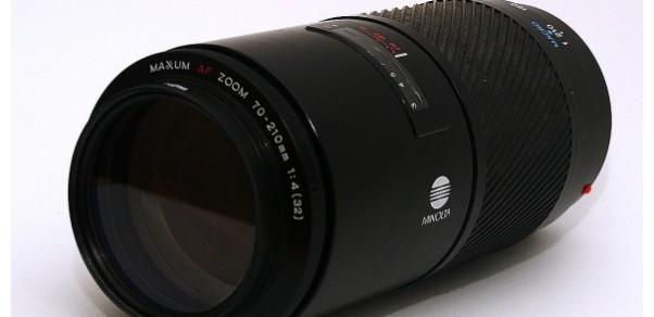 Minolta 70-210mm f4 Beercan review 004